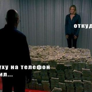 Еркебулан Шакеров